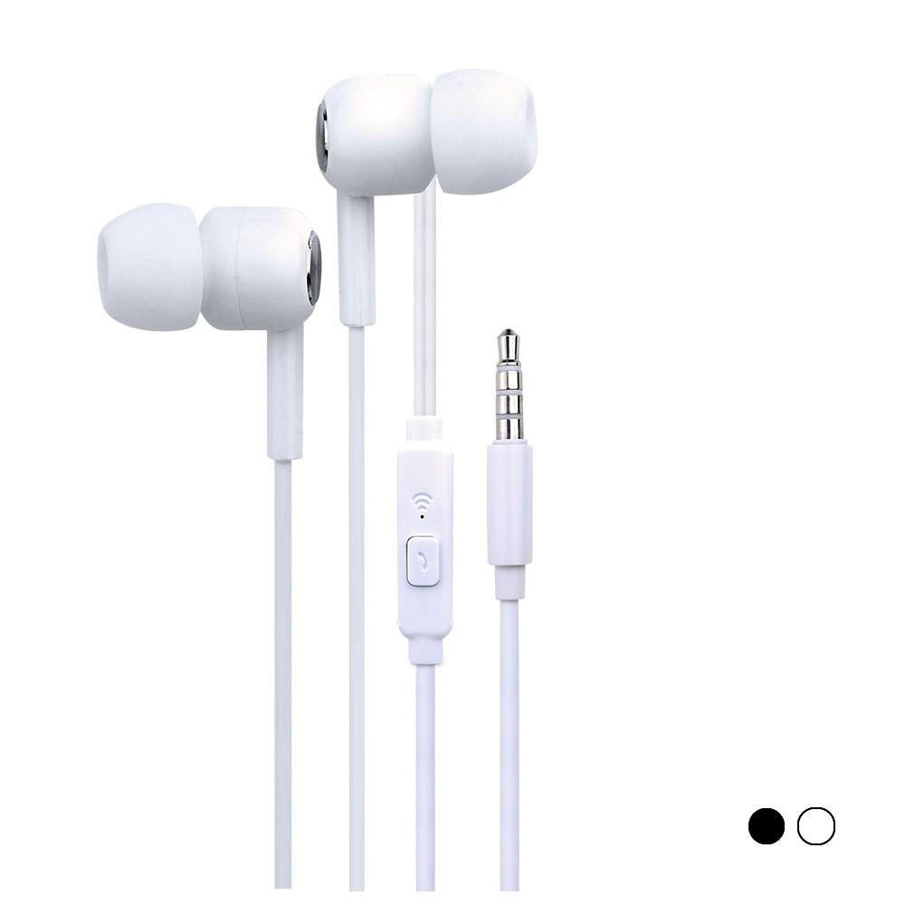 〈iSee〉智慧型手機專用通話及音樂耳麥 (IS-MHS266)