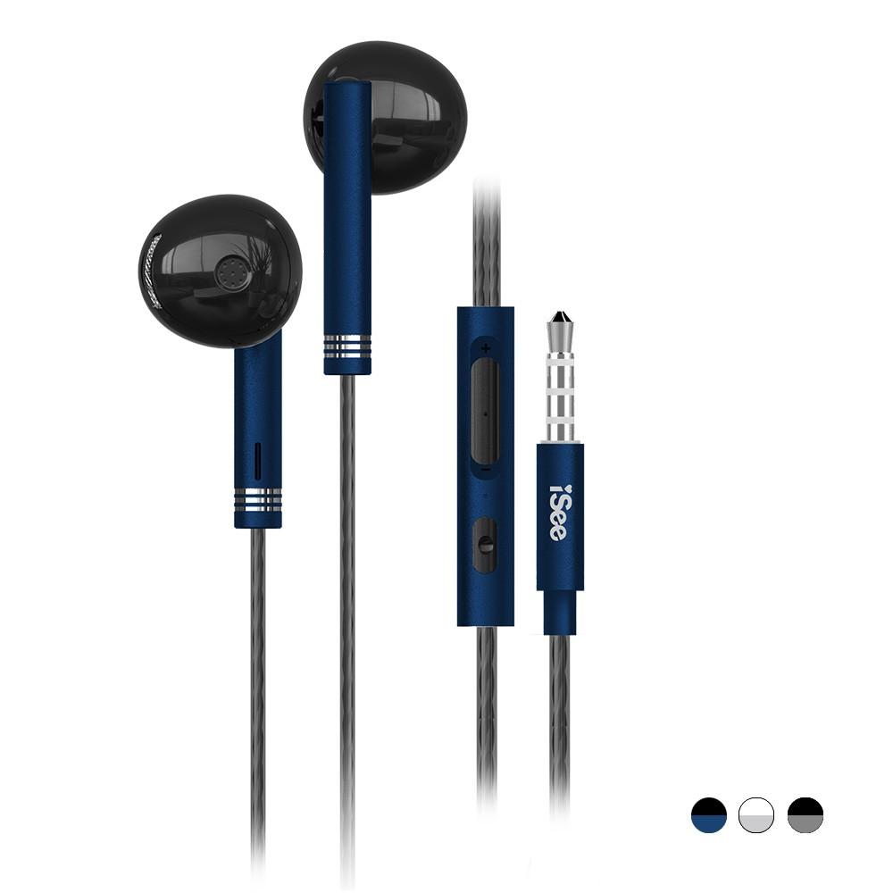 〈iSee〉智慧型手機專用通話及音樂金屬耳麥 (IS-MHS766)