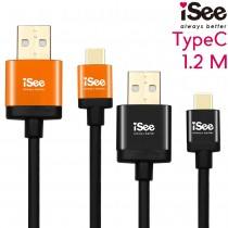 〈iSee〉Type-C to A 充電/資料傳輸線1.2米 (IS-CA310)