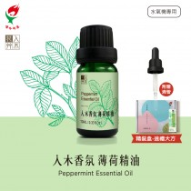〈花艸入木〉入木香氛擴香精油─薄荷(EO-PM10)_水氧機專用10ml
